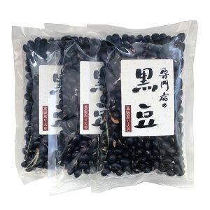 【送料無料】【メール便】煎り黒豆3個セット 塩味【150g×3】
