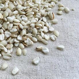 2019年 国産 挽き割りはと麦(はとむぎ・ハトムギ)【1kg】(500g×2)