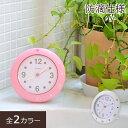 防滴 壁掛け時計 置き時計 置時計 置き掛け おしゃれ バスクロック かわいい 防滴クロック お風呂 クロック かけ時計 …