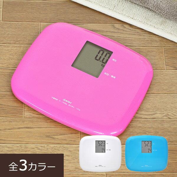 体重計 デジタル 送料無料 かわいい おしゃれ 健康管理 薄い 薄型 軽量 コンパクト 大画面 見やすい ヘルスメーター ボディスケール デジタル体重計 bodyscale