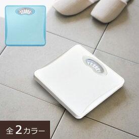 体重計 コンパクト 持ち運び かわいい アナログ おしゃれ bodyscale 健康管理 ダイエット 体重 計測器 スタイリッシュ シンプル ホワイト ブルー ヘルスメーター ボディスケール 小さい 見やすい アナログ体重計 syeps
