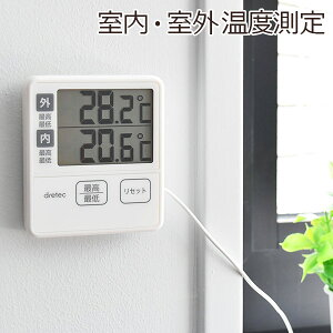 温度計 デジタル 壁掛け 室内温度計 室外温度計 屋外温度計 冷蔵庫 ガーデニング 熱中症対策 水温管理 防水 コンパクト ホワイト プレゼント オフィス 保育室 対策 かわいい おしゃれ 送料無