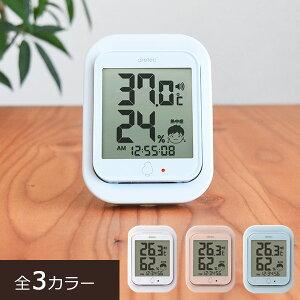 温度計 湿度計 熱中症計 壁掛け デジタル 高精度 温湿度計 おしゃれ 時計 かわいい インフルエンザ 対策 予防 グッズ 熱中症対策 大画面 見やすい コンパクト 室内 病院 オフィス デジタル温