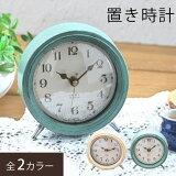 【置き時計レトロミニ】