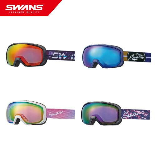 SWANS スワンズ スノーゴーグル 080-MDHS-PAF MBK / NAV / W / BK【PAFレンズ ミラー ダブルレンズ スキー スノーボード アイウェア スポーツ アウトドア ゴーグル】