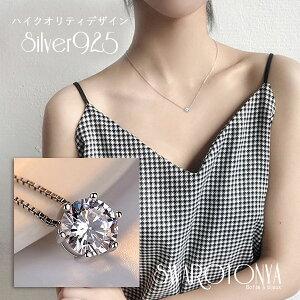 スワロフスキー社製クリスタル使用☆オーロラ☆セルフアレンジWピラー☆