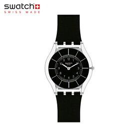 【公式ストア】Swatch スウォッチ BLACK CLASSINESS ブラック・クラシネス SFK361Skin (スキン) Skin Classic (スキンクラシック) 【送料無料】レディース ペアウォッチ お揃い 記念日