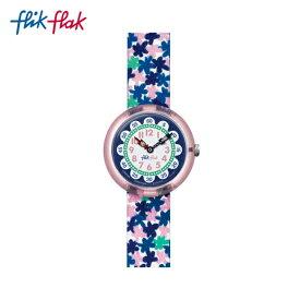 【公式ストア】Flik Flak フリックフラック LONDON FLOWER ロンドン・フラワー FBNP080Swatch スウォッチ Story Time (ストーリータイム) 【送料無料】キッズ ガールズ 腕時計 人気 定番 プレゼント