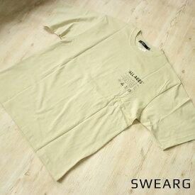 [2枚目半額対象] プリントビッグTシャツ ビッグTシャツ オシャレ Tシャツ 綿100% 半袖 白 メンズ レディース ユニセックス Uネック プリント ビッグシルエット エモい ホワイト ベージュ くすみカラー 夏 ルームウェア シンプル カジュアル おしゃれ 韓国ファッション