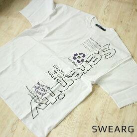 [2枚目半額対象] プリントビッグTシャツ ビッグTシャツ オシャレ Tシャツ 綿100% 半袖 白 黒 メンズ レディース ユニセックス Uネック プリント ビッグシルエット ホワイト ブラック くすみカラー 夏 ルームウェア シンプル カジュアル おしゃれ 韓国ファッション