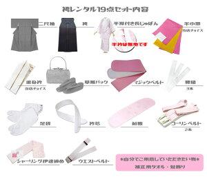 【U-3】袴レンタル二尺袖卒業式はかま水色青白格子レトロモダン【fy16REN07】