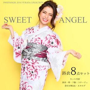浴衣8点セット【YS237】レディース浴衣新作大人可愛い牡丹祭り赤