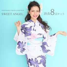 浴衣8点セット【YS232】浴衣 レディース 可愛い レトロ 金魚 紫 派手 浴衣