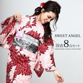 浴衣8点セット【YS233】浴衣 レディース 大人 粋 赤 ダリア ピンク 赤 派手 浴衣