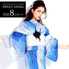 浴衣8点セット【YS240】浴衣 レディース 粋 大人浴衣 白 青 派手 浴衣