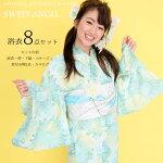 5月下旬発送浴衣8点セット【YS246】レディース浴衣新作大人浴衣