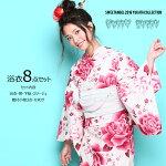 浴衣8点セット【YS242】レディース浴衣新作可愛い赤薔薇花