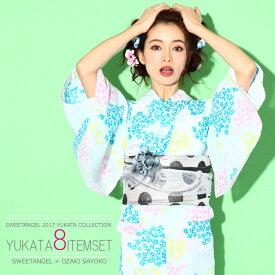 浴衣8点セット【YS228】レディース浴衣 可愛い 黄緑 青 ピンク あじさい 花 パステル 派手 浴衣