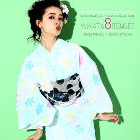 浴衣8点セット【YS229】レディース浴衣 可愛い パステル モダン パステル 青 緑 派手 浴衣