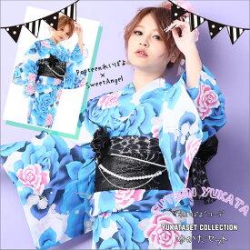 浴衣8点セット【YS202】ブルーROSE レディース浴衣 大人浴衣