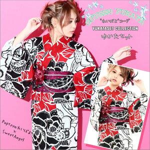 浴衣セット8点【YS268】赤クロ薔薇浴衣レディース新作大人浴衣
