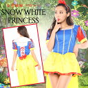 【激安】【即納】ハロウィン コスプレ 仮装 白雪姫風 衣装 レディース HW-00358