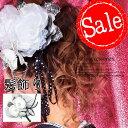 髪飾り KKY12【成人式 髪飾り】【振袖 髪飾り】【袴 髪飾り】【浴衣 髪飾り】【着物 髪飾り】