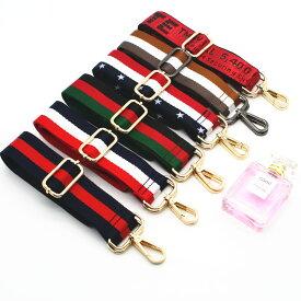 バッグ ショルダーストラップ 単品 ショルダーバッグ 肩掛け ストライプ ベルト 付け替え 送料無料 メール便 斜め掛け 鞄 かばん レディース アクセサリー 小物 ストラップユー 着せ替え アジャスター付き 調節可能