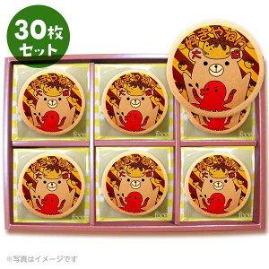 メッセージクッキー好きやねん大阪 お礼 プチギフト 30枚セット