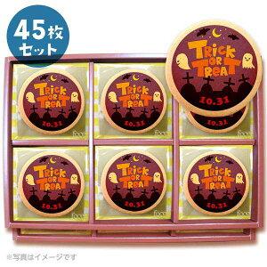 プリントクッキー TRICK OR TREAT 10.31 お祝い プチギフト《ハロウィン》 45枚セット