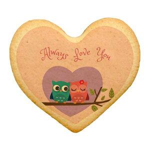 メッセージクッキーAlways Love You お礼・プチギフト