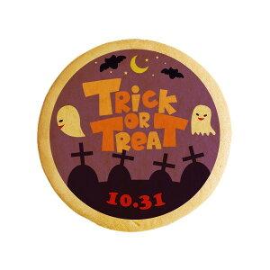 プリントクッキー TRICK OR TREAT 10.31 お祝い・プチギフト《ハロウィン》