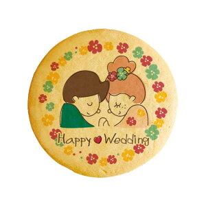 メッセージクッキーHappy Wedding和装 Girl&Boy