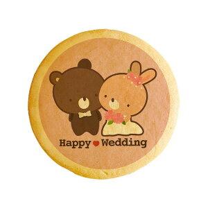 メッセージクッキーHappy Wedding_ウサギとクマ3