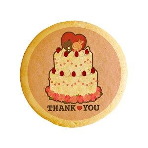 メッセージクッキーThankyou_ウェディングケーキ