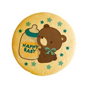 HAPPY BABY-7おめでとうを伝えるメッセージクッキー