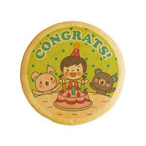 メッセージクッキーCongrats!02 お祝い・プチギフト