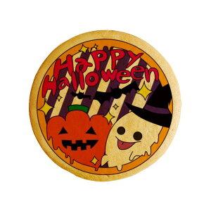 メッセージクッキー Happy Halloween おばけとパンプキン お祝い プチギフト