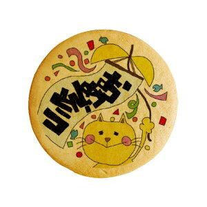 メッセージクッキーおめでとう ネコ お祝い プチギフト