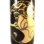 父の日ギフト古伊万里こいまり前さき純米大吟醸monochrome+モノクロームプラス1800ml佐賀県古伊万里酒造日本酒コンビニ受取対応商品はこぽす対応商品