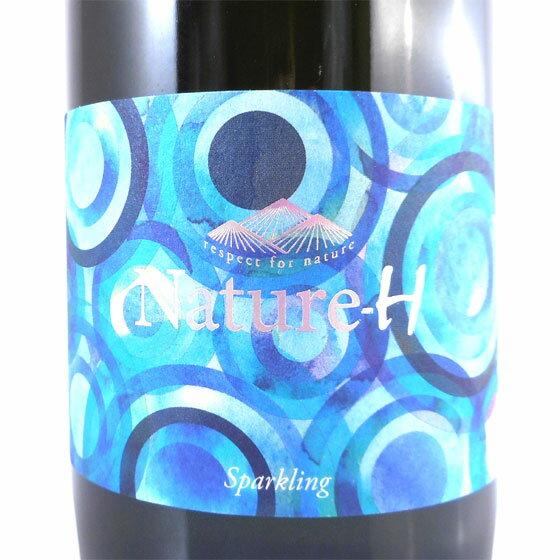 ギフト 楯野川(たてのかわ) 純米大吟醸 Nature-H Sparkling(ナチュルフ スパークリング) 720ml 山形県 楯の川酒造 日本酒 あす楽