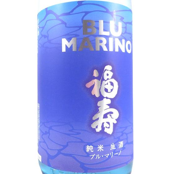 母の日 ギフト 福寿 純米 生酒 ブルマリーノ 1800ml 兵庫県 神戸酒心館 日本酒 クール便 あす楽