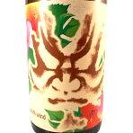 百十郎(ひゃくじゅうろう)赤面(あかづら)純米酒1800ml[岐阜県/林本店/日本酒]【コンビニ受取対応商品】