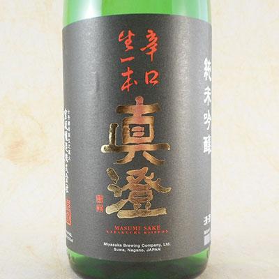 母の日 ギフト 眞澄 純米吟醸 辛口生一本 1.8L 長野県 宮坂醸造 日本酒 コンビニ受取対応商品