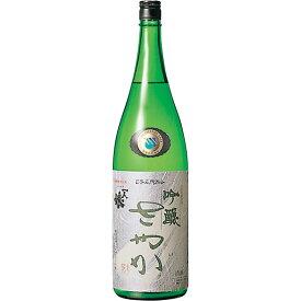 お歳暮 ギフト 一人娘 吟醸さやか 1800ml 茨城県 山中酒造店 日本酒 コンビニ受取対応商品 ラッキーシール対応