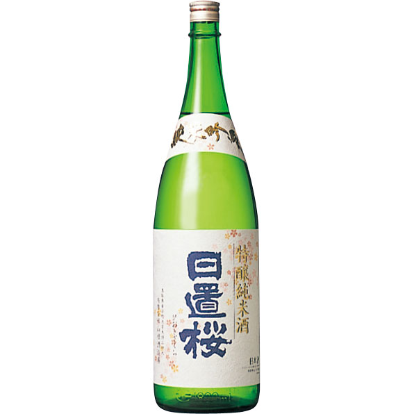 【お年賀 ギフト】日置桜(ひおきざくら) 特醸純米酒 1800ml 鳥取県 山根酒造場 日本酒 コンビニ受取対応商品