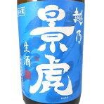 越乃景虎(こしのかげとら)龍1.8L瓶[新潟県/諸橋酒造/日本酒]【RCP】