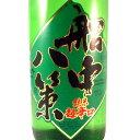お歳暮 ギフト 司牡丹 船中八策 せんちゅうはっさく 生もと 1800ml 高知県 司牡丹酒造 日本酒 あす楽 ラッキーシール対応