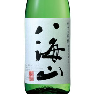 お酒 お歳暮 ギフト 八海山 はっかいさん 純米大吟醸 1800ml 新潟県 八海山 日本酒 あす楽 コンビニ受取対応商品 はこぽす対応商品 プレゼント