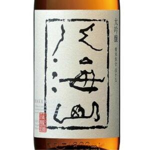 お酒 お歳暮 ギフト 八海山 はっかいさん 大吟醸 1800ml 新潟県 八海山 日本酒 あす楽 コンビニ受取対応商品 はこぽす対応商品 プレゼント